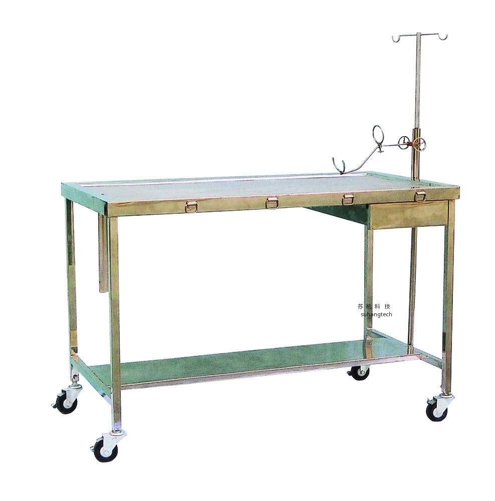 _实验室不锈钢制品